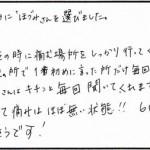 写真12[1]