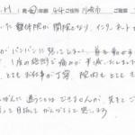 C.Hsankizi[1]