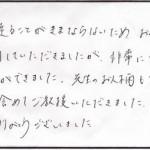 K.K[1] (2)