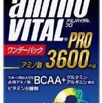 aminobaitaru-thumb-148x299-2818[1]