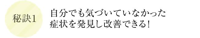 catch09[1]