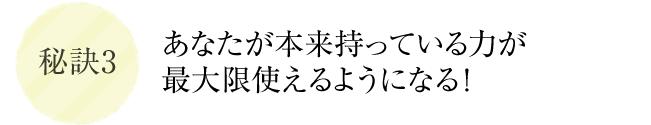 catch11[1]