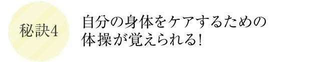 catch12[1]