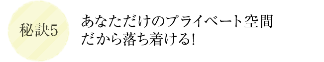catch13[1]