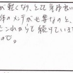 写真13[1]