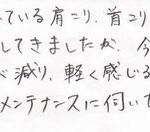 isan[1]