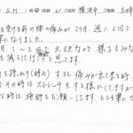 smsankizi[1]