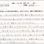 voice_letter1[1]