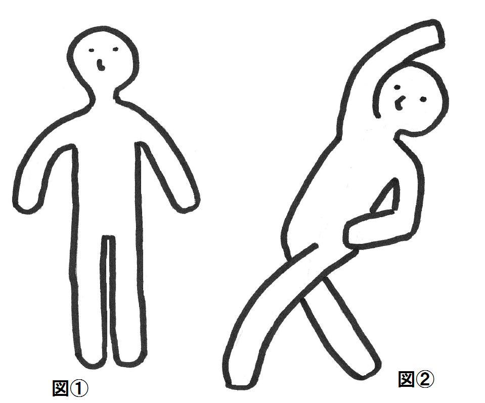 youhoukeikinn[1]
